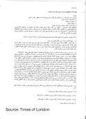 FarsiPage1_copy