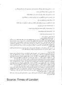 FarsiPage2_copy